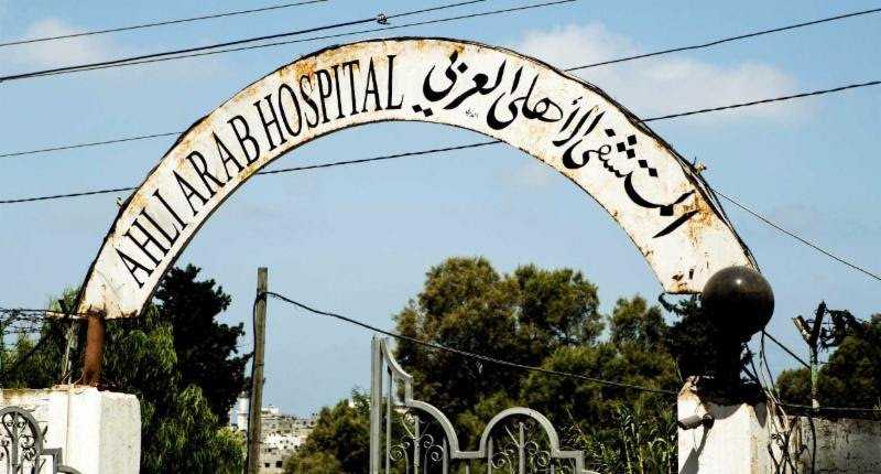 From Our Bishop: Aid for Al Ahli Arab Hospital in Gaza